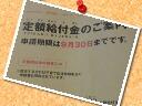 20090403135807.jpg