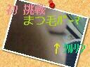 20090612220619.jpg