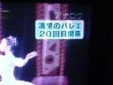 20090729180655.jpg