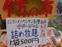 20100307162509.jpg