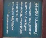 20100624125608.jpg