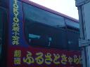 20090811213740.jpg